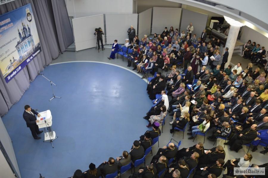 ВСмоленске подытожили региональных Рождественских чтений