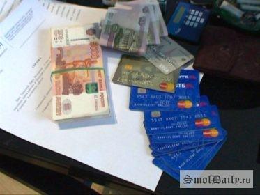 банковская карта, деньги