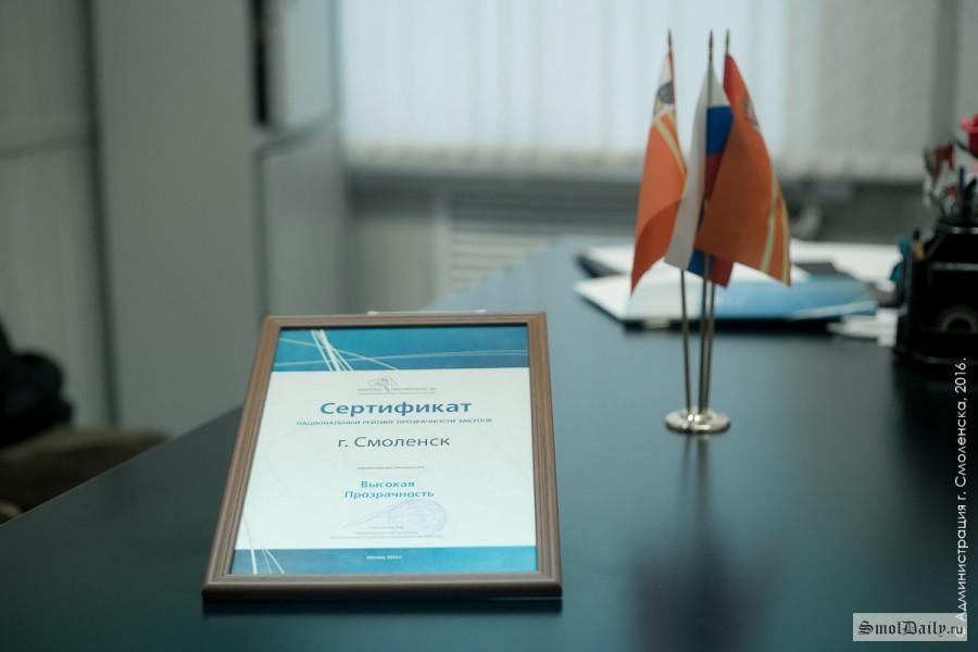 самые быстрые новости рф и мира украины