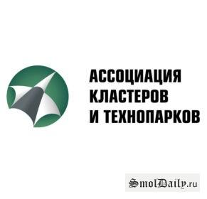 Смоленская область будет участвовать в работе Ассоциации кластеров и технопарков