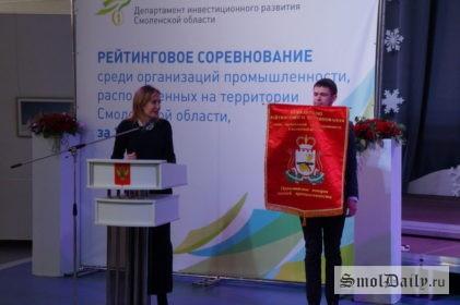 Нина Никонова