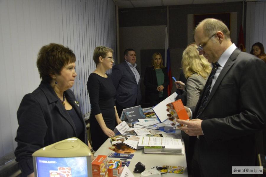 ВСмоленской области открывается центр поддержки предпринимательства