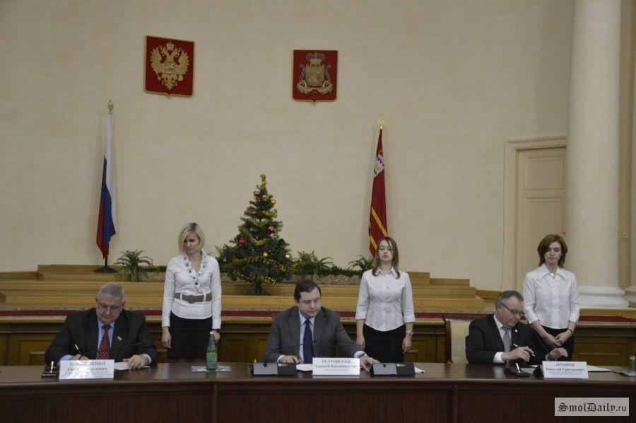 Подписано трехстороннее отраслевое соглашение поагропромышленному комплексу Вологодской области