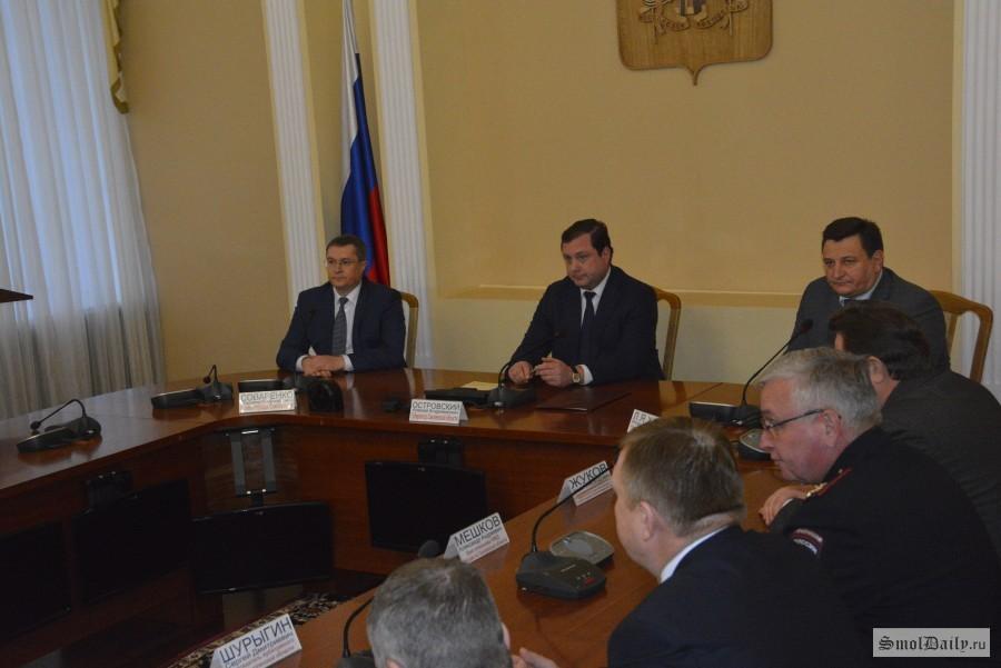 Владимир Соваренко вступил вдолжность руководителя города Смоленска
