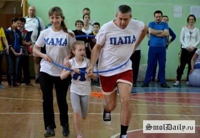 семья, спорт