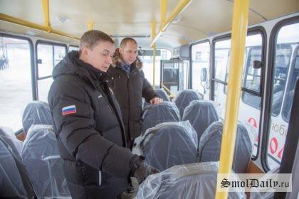 Соваренко в автобусе