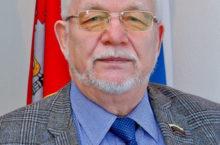 Блохин В.Н. председатель городского совета Десногорска