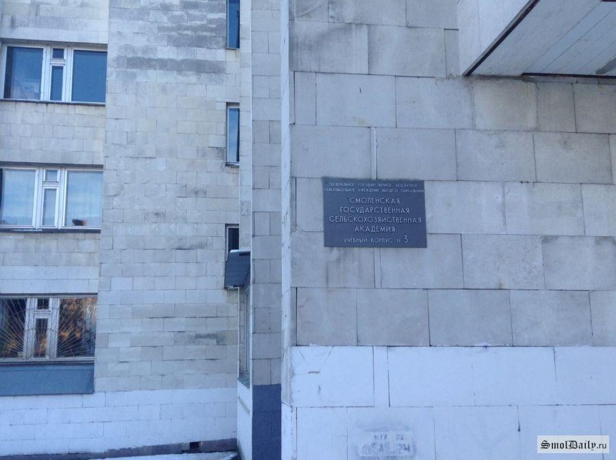 НаБольшой Советской перекрыли движение: накрыльце смоленского университета отыскали чемодан