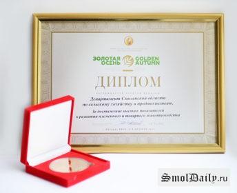 24_01_2017_medal