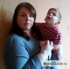 Елена Старовойтова с сыном Димой