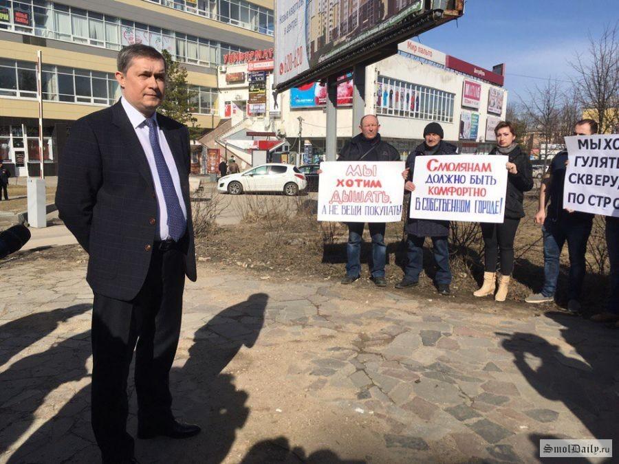 Граждане Смоленска пикетировали против восстановления торгового центра наместе сквера