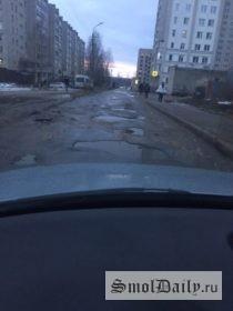 ямы, улица Полтавская