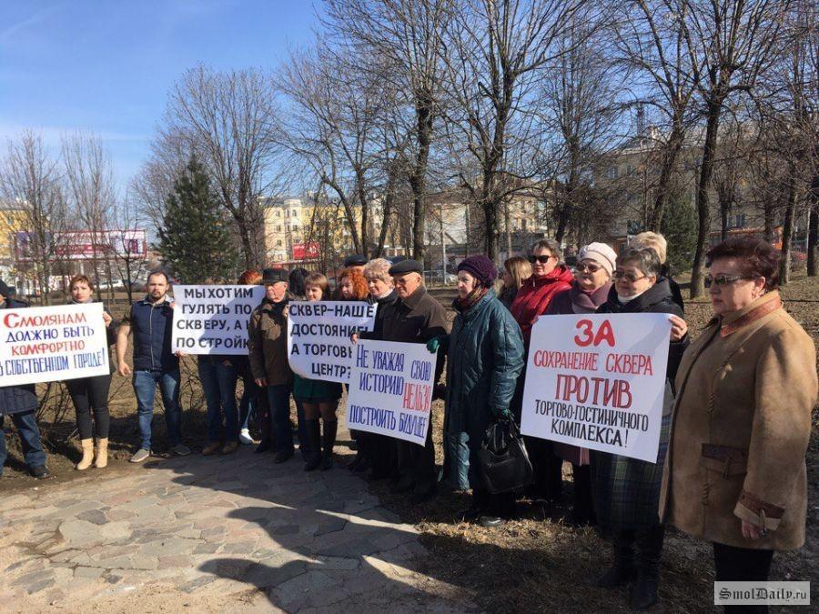 Руководитель Смоленска обсудил сжителями города судьбу сквера около «Гамаюна»