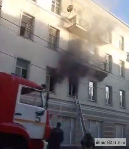Пожар наБольшой Советской вСмоленске. Пострадали три человека
