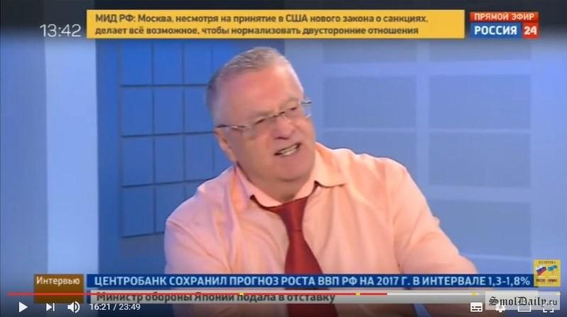 Новости недели в мире и россии смотреть
