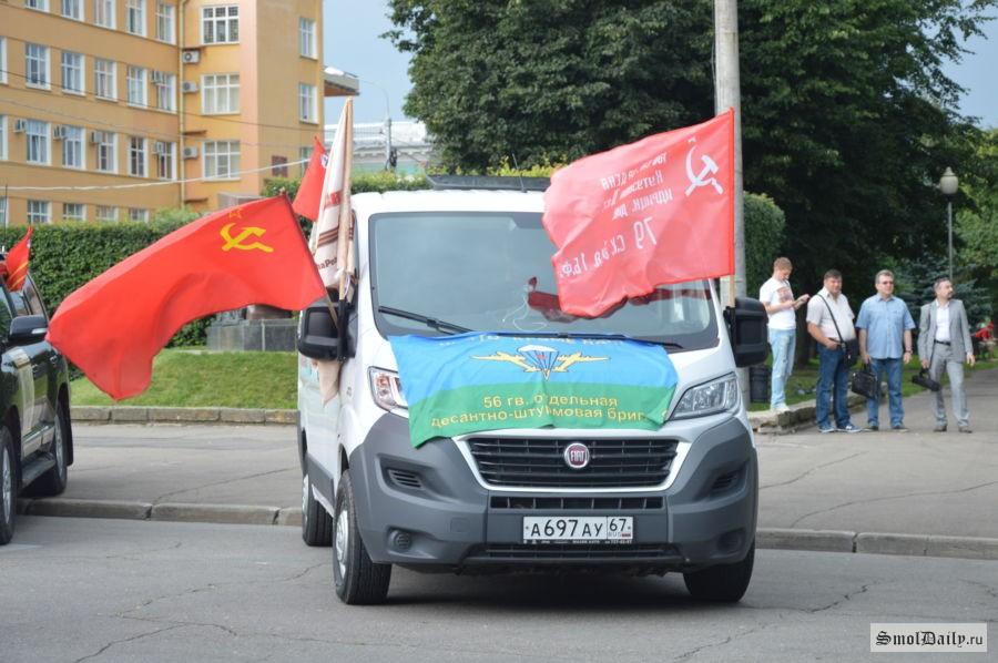 ВСмоленске стартовал автопробег «Дороги Победы»