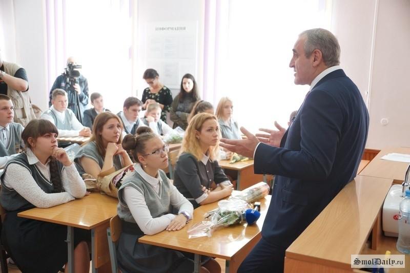 «Единая Россия» открывает Гражданский институт