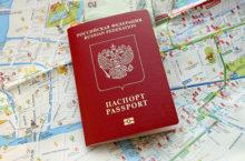 emigranto.ru